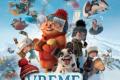 Animirani film: Vreme je za sankanje - Bioskop Eurocinema