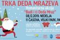 Trka Deda Mrazeva na Paliću - Velika terasa (Palić)