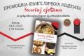 Promocija knjige: Zalogaj sjećanja - Subotica