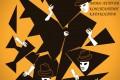 Predstava za decu: Teatru s ljubavlju - Dečje pozorište
