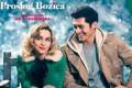 Film: Prošlog Božića - Bioskop Eurocinema