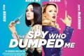 Film: Špijun koji me je šutnuo - Bioskop Eurocinema