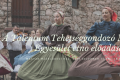 Etno koncert: Talentum - Mađarski kulturni centar Palić