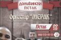 Domaćinski petak: Merak bend i DJ Djolix - Moja Kafanica