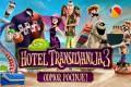 Animirani film: Hotel Transilvanija 3 - Odmor počinje