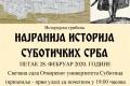Istorijska tribina: Najranija istorija subotičkih Srba - Otvoreni univerzitet