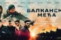 Domaći film: Balkanska međa - Bioskop Aleksandar Lifka