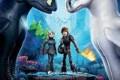 "Animirani film: Kako da dresirate svog zmaja 3 - Bioskop ""Abazija"""