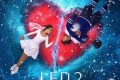 Film: Led 2 - Bioskop Eurocinema