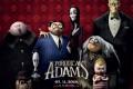 Animirani film: Porodica Adams 3D - Bioskop Aleksandar Lifka