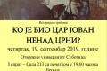 Istorijska tribina: Ko je bio car Jovana Nenad Crni? - Otvoreni univerzitet