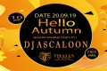 Season opening - Thalia caffe