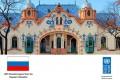 Конференција: Извори финансирања за предузетнике - Regionalna privredna komora