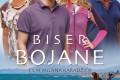 Domaći film: Biser Bojane - Bioskop Eurocinema