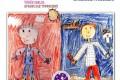 Teatar u pelenama: Prljalica–Kupalica - Dečje pozorište