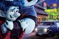 Animirani film: Napred 3D - Bioskop Eurocinema