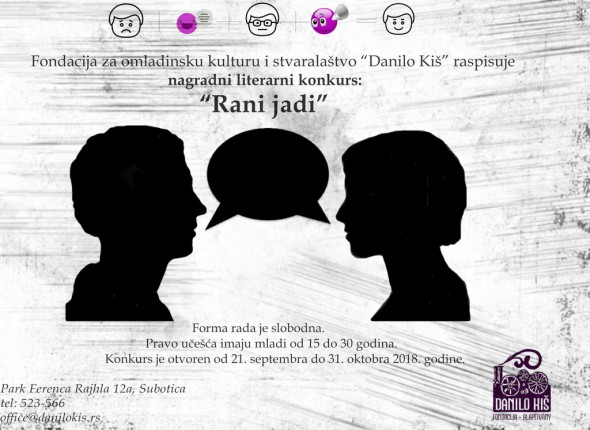 "Nagradni literarni konkurs ""Rani jadi"""