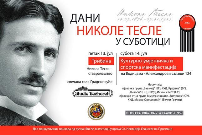 Dani Nikole Tesle: Tribina: Nikola Tesla - stvaralaštvo