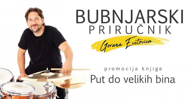 Promocija knjige: Bubnjarski priručnik