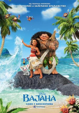 Animirani film: Vajana 3D