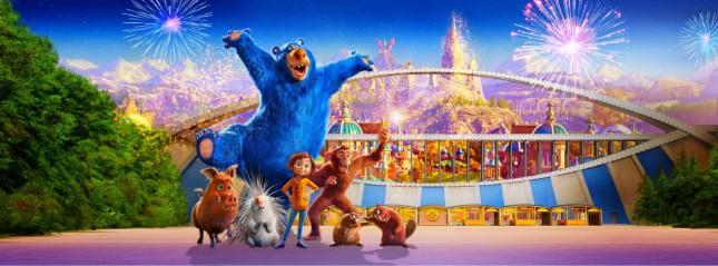 Animirani film: Park čudesa
