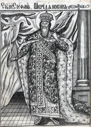 """Otvaranje izložbe """"Ilustracija srpske štampane knjige u XVIII veku"""""""