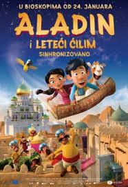 Animirani film: Aladin i leteći ćilim