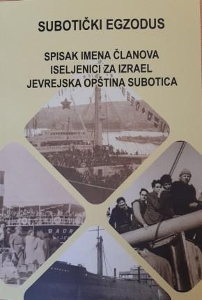 """""""Subotički egzodus -  kretanje članstva  Jevrejske opštine Subotica 1944 - 1951"""""""