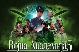 Domaći film: Vojna Akademija 5
