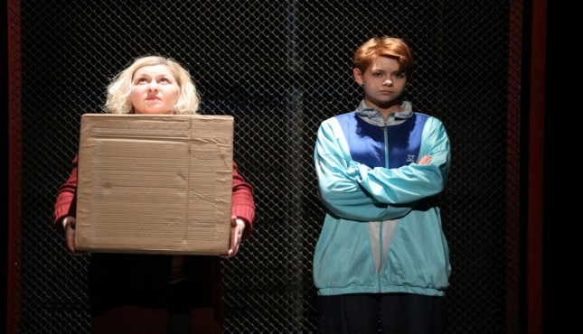 Predstava: Andrea Paš: Novi svet