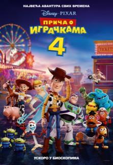 Animirani film: Toy story 4 3D