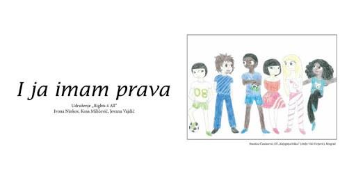 Promocija knjige: I ja imam prava