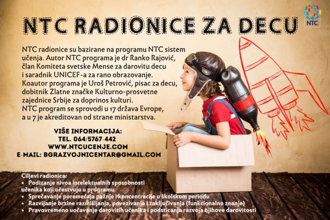 NTC za decu školskog uzrasta - otvorena vrata