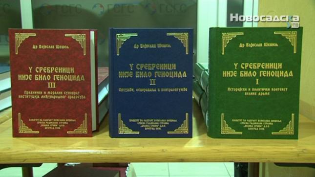"""Promocija knjige """"U Srebrenici nije bilo genocida"""" autora Vojislava Šešelja"""
