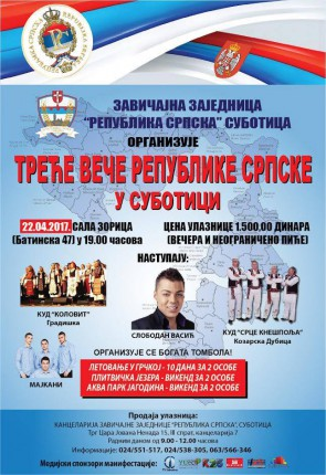 Treće veče Republike Srpske