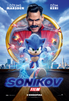 Film: Sonikov film