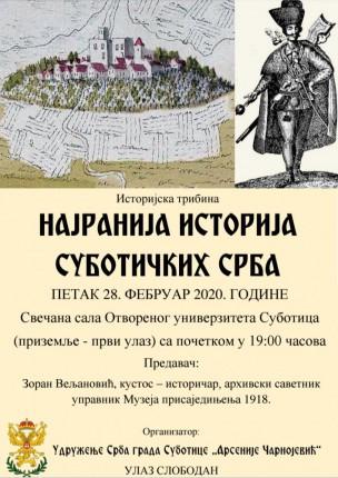 Istorijska tribina: Najranija istorija subotičkih Srba