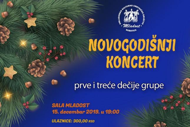 Novogodišnji koncert