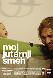 Domaći film: Moj jutarnji smeh