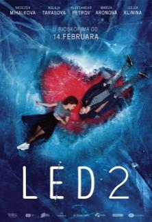 Dan zaljubljenih u Abaziji i premijera filma Led 2