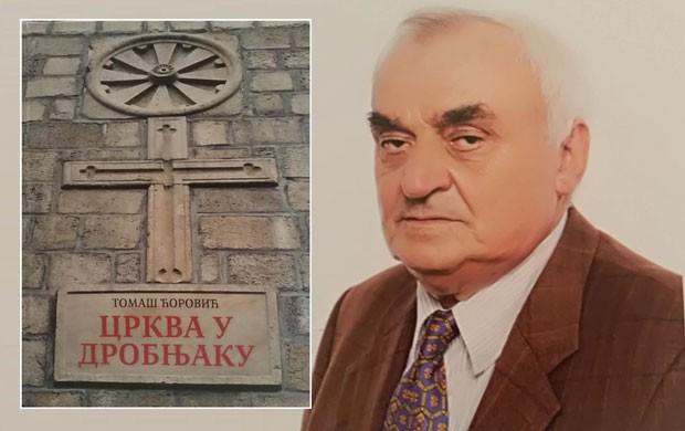 Представљање књиге: Црква у Дробњаку