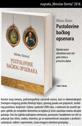 """Promocija knjige Mirka Demića """"Pustolovine bačkog opsenara"""""""