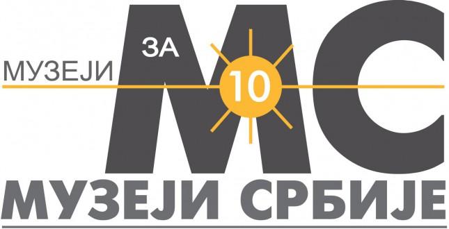 """Muzeji za 10 - Projekcija filma """"Hangvarázsló""""  i razgovor sa rediteljem"""
