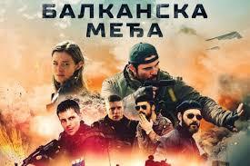 Domaći film: Balkanska međa