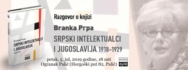 Промоција књиге: Српски интелектуалци и Југославија 1918-1929