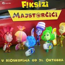 Animirani film: Fiksizi - Majstorčići