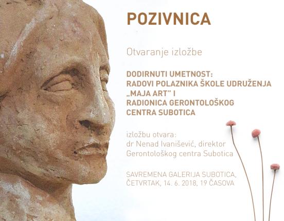 """Izložba polaznika Udruženja """"Maja-art"""" i radionica """"Gerontološkog centra"""" Subotica"""