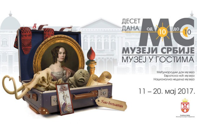 Treća Nacionalna nedelja muzeja: Predavanje: Marija Terezija. Vladarka, reformatorka, majka
