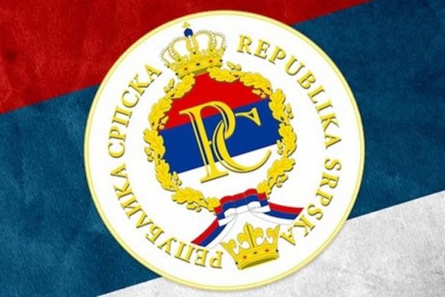 Glasanje na referendumu o Danu Republike Srpske i u Subotici