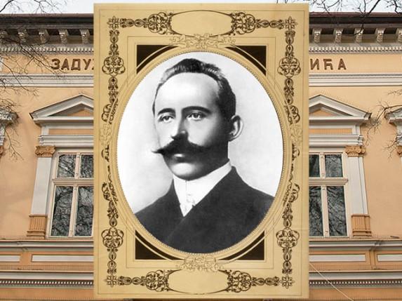 Književno veče posvećeno stogodišnjici smrti Petra Kočića